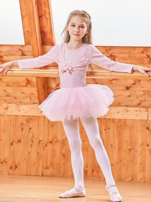 兒童舞蹈服 女童舞蹈練功服長袖外套披肩純棉刺繡練功服1939