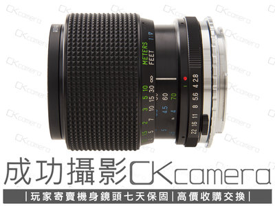 成功攝影 Vivitar Macro Focusing Zoom 35-70mm F2.8-3.8 OM 中古二手 超值輕巧 變焦鏡 保固七天 35-70