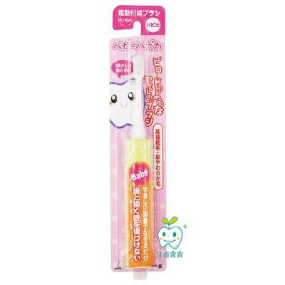 牙齒寶寶 日本 阿卡醬 Akachan 電動牙刷(三歲以下)