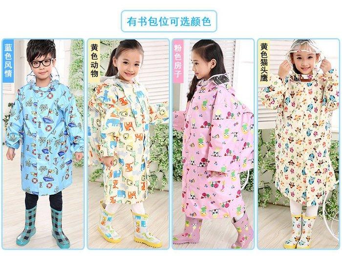 兒童雨衣雨披帶書包位男童女童寶寶學生雨衣環保小孩雨衣S碼-L碼