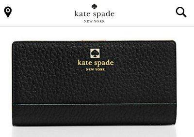 Kate Spade  專櫃款黑色防刮荔枝紋真皮两折中夾~2300含運,全新正品,附購證*