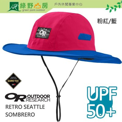 綠野山房》 OR RETRO SEATTLE SOMBRERO GtX防水大盤帽牛仔帽 粉紅/藍 264407-1266