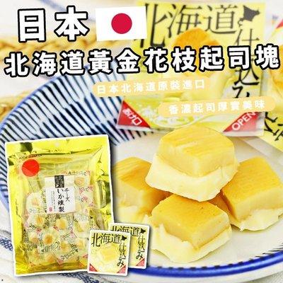 日本 山榮 北海道 起司煙燻魷魚 140g【30729】