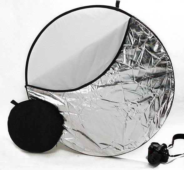 呈現攝影-全新 5合1反光板 中型專業用 直徑80cm (金+銀+白+黑+透光) 收納帶 人像首選