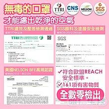 【masaka超淨新】台灣製6~10歲兒童立體口罩(分男女款)【1盒50入】口罩國家隊代工