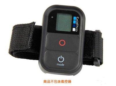 GOPRO Hero3 3+ 4無線遙控器 手腕帶 【BGPA22】