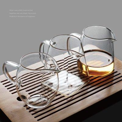 透明玻璃公道杯【四方】公杯 玻璃杯 加厚耐熱茶具 功夫茶分茶器 茶具 茶道 茶杯 泡茶杯 ※COLOUR杯盤囊集選物※