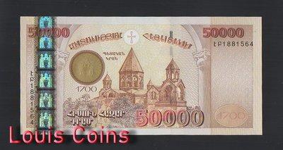 【Louis Coins】B474-ARMENIA-2001亞美尼亞紀念紙幣,50.000 Dram