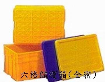 搬運籃 塑膠籃 塑膠箱 儲運箱   搬運箱 工具箱 收納箱 物流箱  (台灣製造)