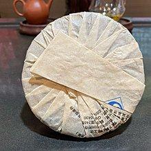 2009年楠珍普洱高黎貢山之春精品古喬木100公克小餅