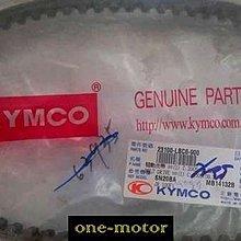 新北市泰山區《one-motor》 光陽 原廠 皮帶 JR100 JR 100 FI KIWI   LBC6