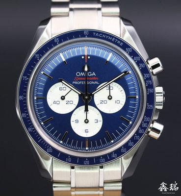 【鑫瑞鐘錶】Omega 歐米茄 Speedmaster 52230423003001 登月 東京奧運限量款 盒單全