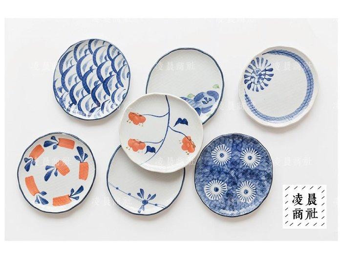 凌晨商社 //日式和風 手繪 zakka 陶瓷 宋青瓷  蛋糕盤 點心盤 不規則 圓形餐盤