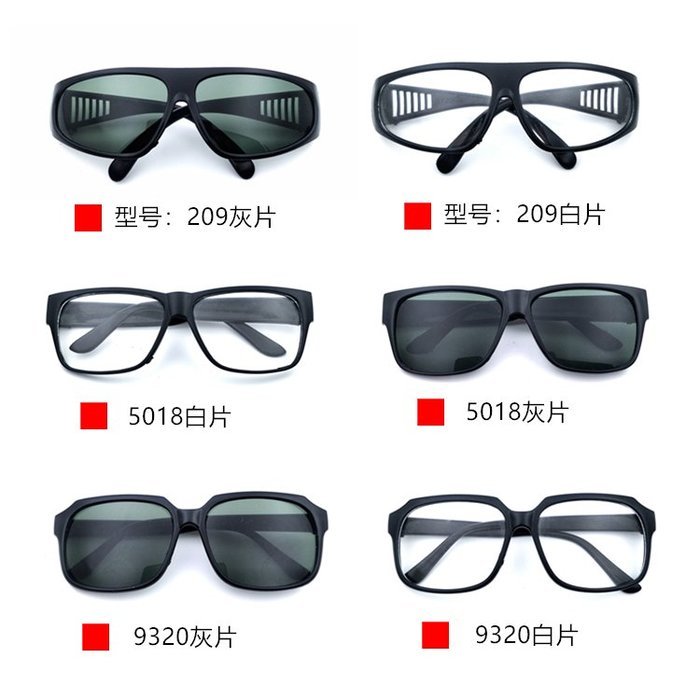 廠價直銷墨鏡批發黑色太陽鏡電焊用平光鏡玻璃鏡片潮男女特價眼鏡時尚墨鏡太陽鏡