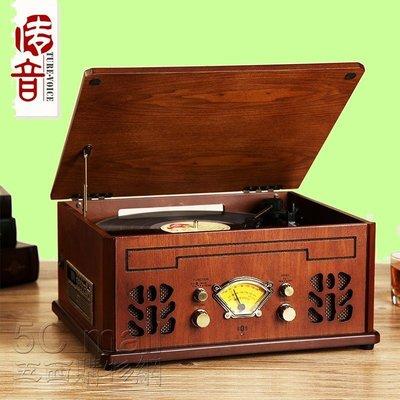 5Cgo【權宇】高級木紋仿古留聲機LP自動回臂唱片機電唱機收音機USB碟CD藍牙手機播放MP3六大功能再送黑膠唱片 含稅