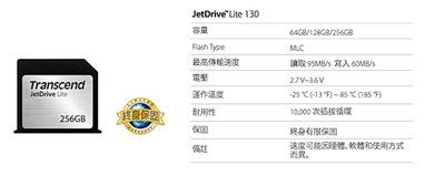 全新 【創見Transcend】256G JetDrive Lite 130 擴充卡 下單請先詢問 台中市