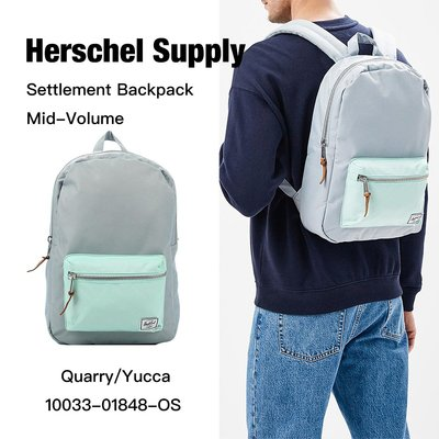 Herschel Settlement Mid 中型 金屬拉鍊 後背包 灰色拼綠