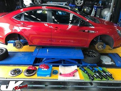 JK Racing 精品 LUXGEN 納智傑 S5 GT225 專用 強化 三角架 -粉- 另有黑色