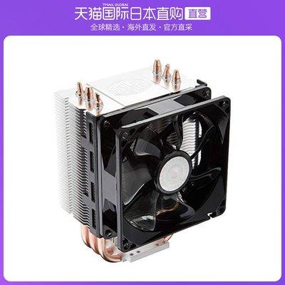 電腦散熱風扇日本直郵酷冷至尊的Hyper TX3 EVO CPU散熱器 RR-TX3E-28PK-J1