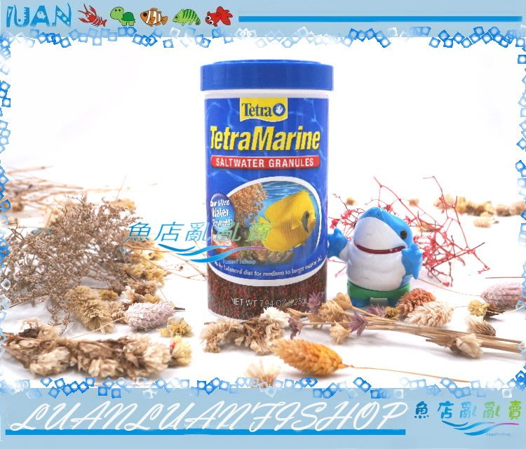 【~魚店亂亂賣~】德國Tetra德彩Marin海水魚專用精緻顆粒飼料500ml(225g)緩沉性海魚營養主食