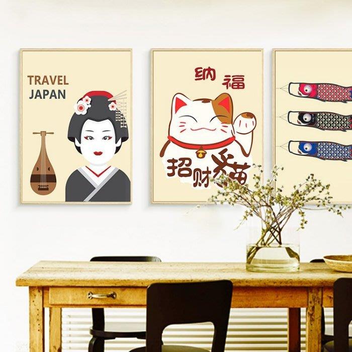 ART。DECO  和風日式貓咪裝飾畫餐廳飯店火鍋店酒店招財貓掛畫創意壁畫日本料理店居酒屋裝飾掛畫民宿房間掛畫(13款可