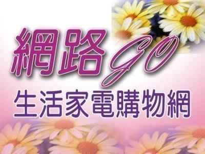 SONY 65吋電視 KM-65X9000H另售KD-49X8500H,KM-55X9000H