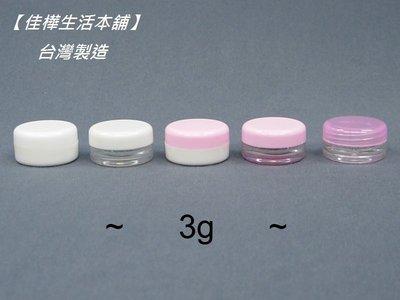 【佳樺生活本舖】MIT塑膠高級盒(5種...
