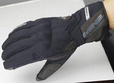 瀧澤部品 日本 KOMINE GK-811 黑色 秋冬 長手套 防摔防風防水 可觸控 內護具 GK811 通勤 機車重機