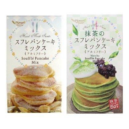 +東瀛go+ 派寧 Pioneer Pancake MIX 原味 抹茶 鬆餅粉 255g 舒芙蕾鬆餅粉 抹茶粉 日本進口