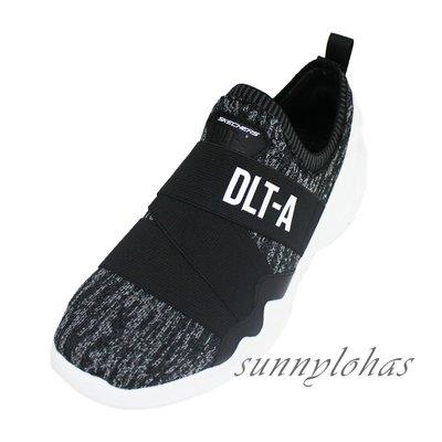 特價 SKECHERS (女)運動系列 DLT-A 記憶型鞋墊休閒 健走鞋 88888156BKGY 黑灰 [迦勒]