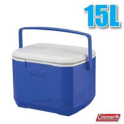大里RV城市【美國Coleman】EXCURSION 海洋藍冰箱 15L.高效能行動冰箱.保冷保冰箱 CM-27859