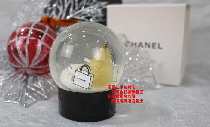 ☆優買二手精品名牌店☆ CHANEL 香奈兒 紙袋 雪花 聖誕樹 玻璃 球 水晶球 擺件 裝飾品 限量 稀有 收藏品II