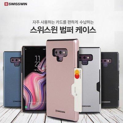 SWISS 防摔側插卡夾 手機殼│S7 Edge S8 S9 Plus J7 Prime│z8877