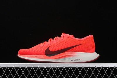 Nike Zoom Pegasus Turbo 2 紅 黑 潮流 休閒運動 慢跑鞋 At2863-600 男鞋