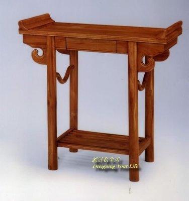 【DYL】柚木實木3尺單抽玄關桌、花架(全館一律免運費)