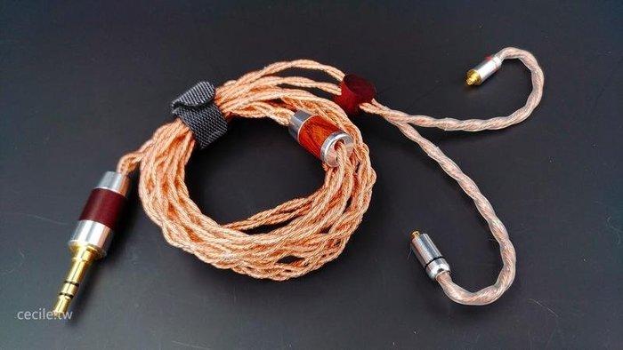 「Cecile音樂坊」有現貨~(款19) 木之晶銅 Co-1~~ 6N單晶銅 高透,高質感,高音質 升級線