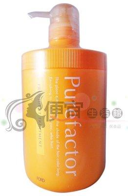 便宜生活館【瞬間護髮】日本 FORD FPT (新)橘水鮮保溼護髮素(蓬鬆)750G