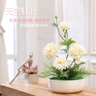 假花現代簡約天竺牡丹仿真花藝套裝擺件簡歐家居客廳裝飾假花盆景擺設不凋花