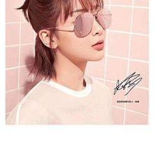 廣告新款太陽眼鏡 Sunglasses Hot item