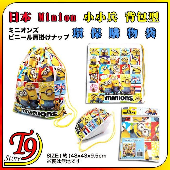 【T9store】日本進口 小小兵單肩包環保袋 購物袋