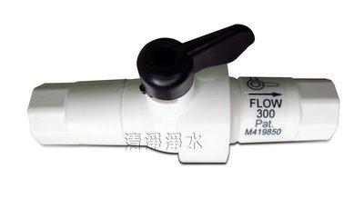 【清淨淨水店】RO逆滲透純水機專用零件 2合1手沖廢水比300內牙型只賣100元 台中市