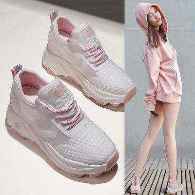 Fashion*休閒厚底鞋~透氣飛織小白鞋 學生老爹鞋 內增高網鞋/跟高5CM 34-39碼『白綠色 白粉色』