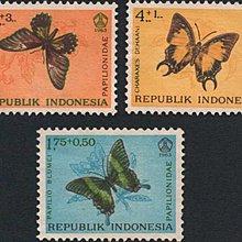 [亞瑟小舖]印尼蝴蝶附捐慈善新票3枚,上品!!!(1963年)