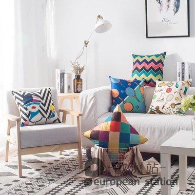 抱枕/北歐棉麻客廳沙發靠墊含芯腰枕臥室床頭靠枕腰靠靠枕芯