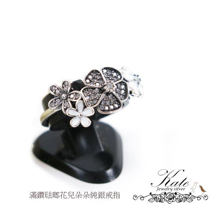 經典款綻放花朵琺瑯鑲鑽純銀戒指 銀飾 小花朵 爪鑲細鑽 925純銀戒指10/生日禮物情人禮物/KATE銀飾