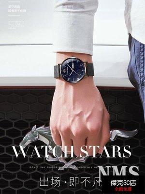【促銷免運】韓版新款概念超薄星空時尚潮流學生手錶男士全自動非機械防水男錶【傑克3C店】