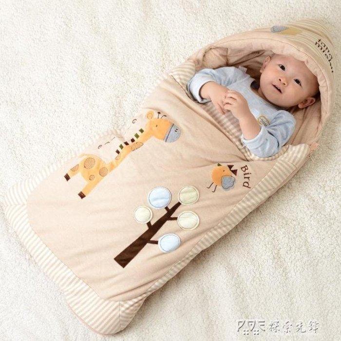 嬰兒睡袋抱被兩用純棉秋冬季加厚包被新生兒保暖外出初生寶寶抱被