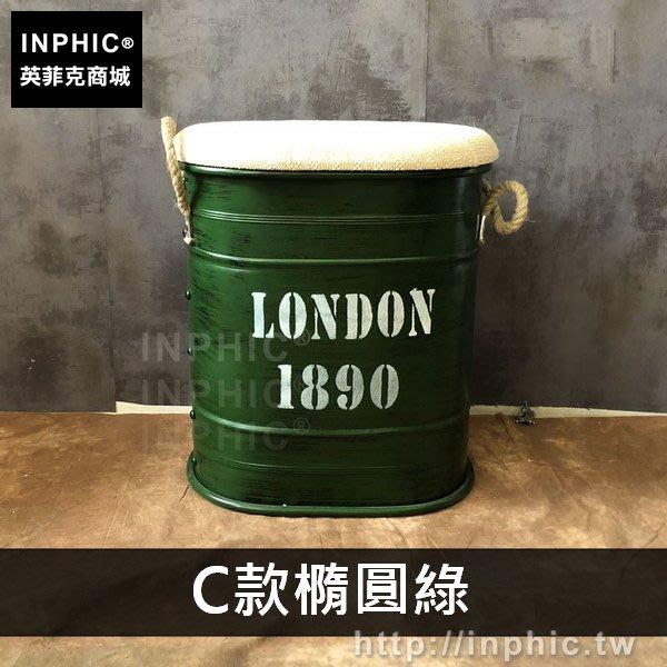 INPHIC-儲物創意換鞋凳裝飾復古拍攝道具酒吧鐵藝鐵皮收納凳-C款橢圓綠_6z8d