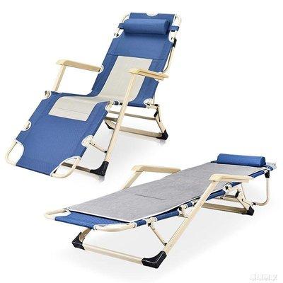 折疊床單人床午休床簡易折疊躺椅NNJ-1232【暖暖居家】