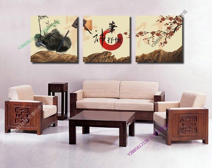 【40*40cm】【厚1.2cm】神筆抒懷-無框畫裝飾畫版畫客廳簡約家居餐廳臥室牆壁【280101_454】(1套價格)